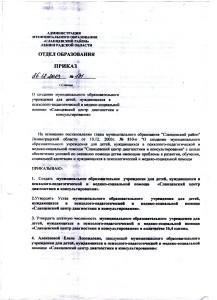 Сканировать20094