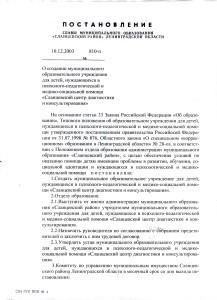 Сканировать20100