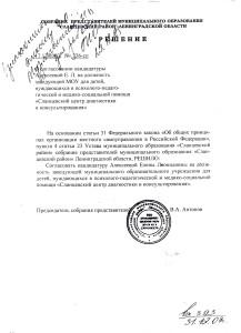 Сканировать20102